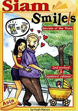 Siam Smile/s: Secret of the Thais