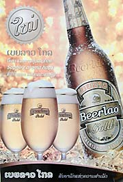 Beerlao Gold Advertisment Poster by Asienreisender
