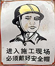 Chinese Worker by Asienreisender
