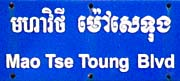 'Street Sign: Mao Tse Toung Boulevard' by Asienreisender