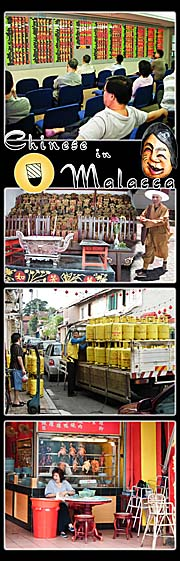 Thumbnail 'Photocomposition Chinese in Malacca' by Asienreisender