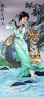 'A Chinese Lady with a Tiger  in a Temple Painting' by Asienreisender