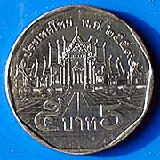 'Wat Benchamabophit on the 5-Baht Coin' by Asienreisender